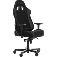 King Gaming Chair, Spielsitz